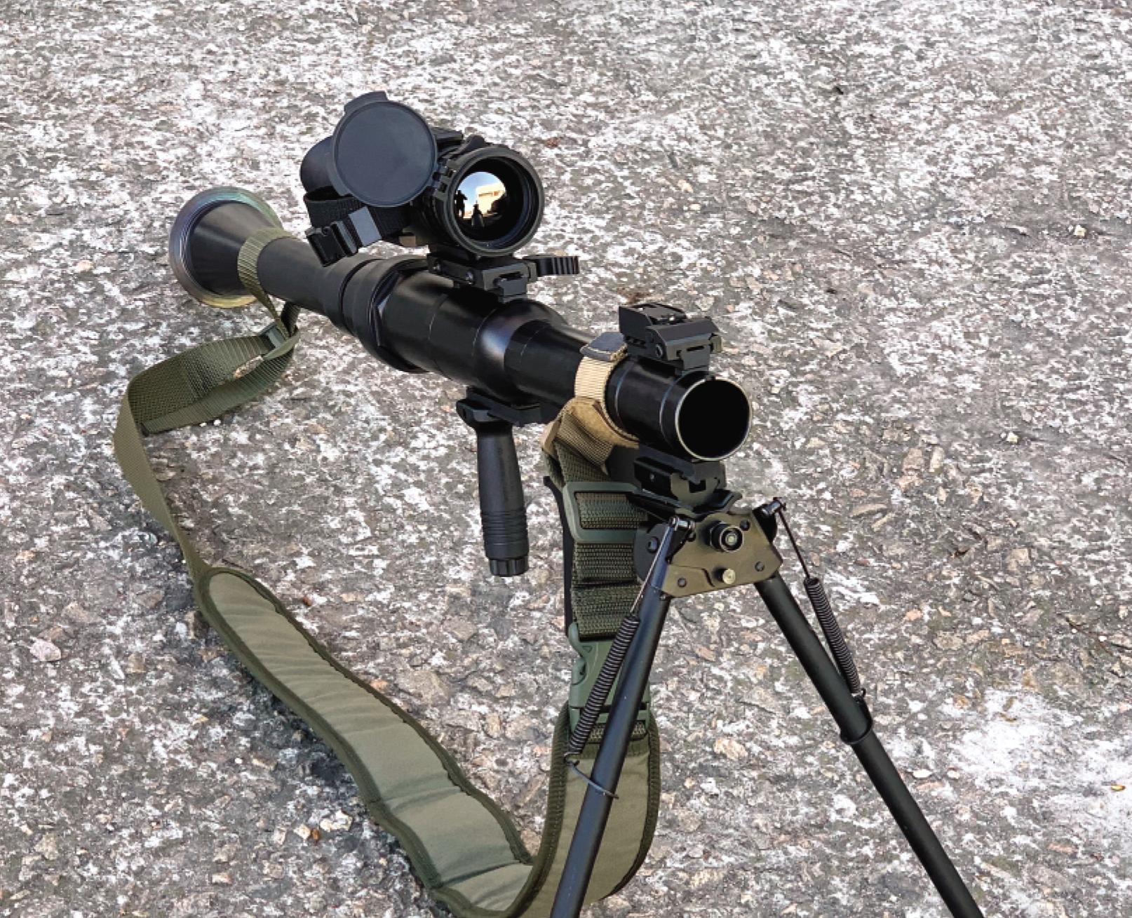 "Ручний гранатомет ""РПГ-7Т""  (40 мм)"