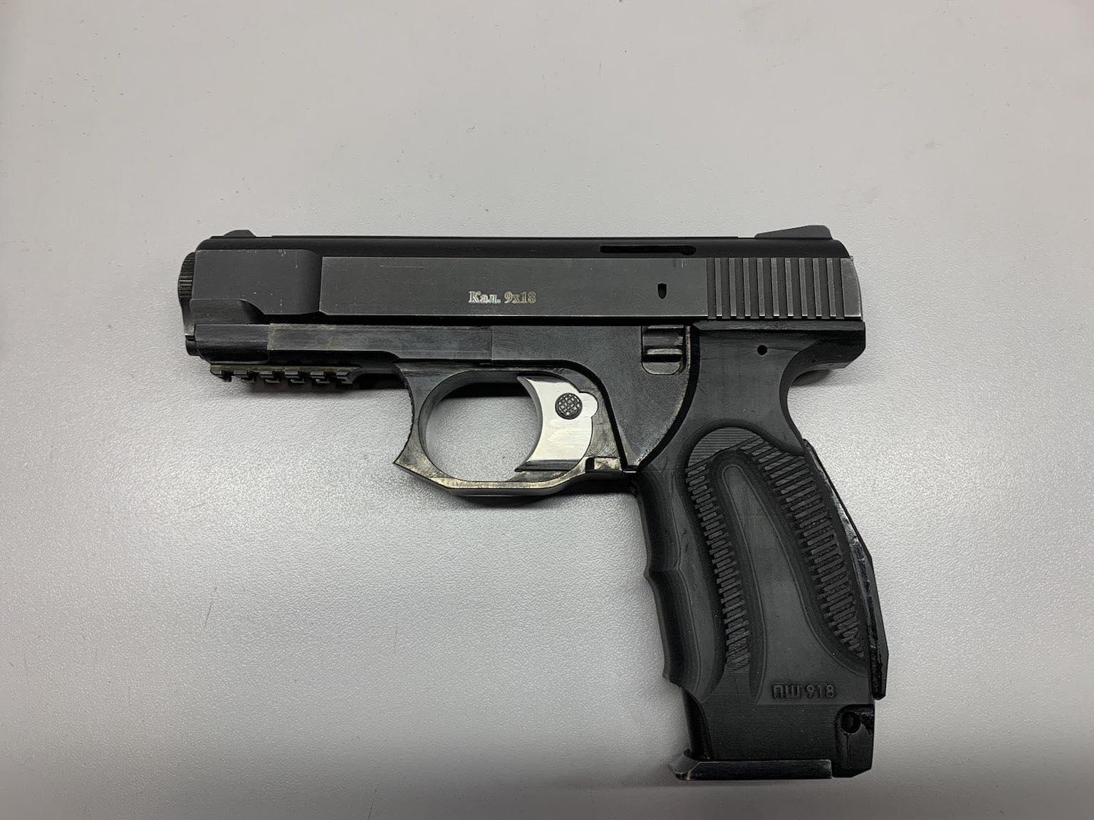 "Пістолет ""ПШ 918"""