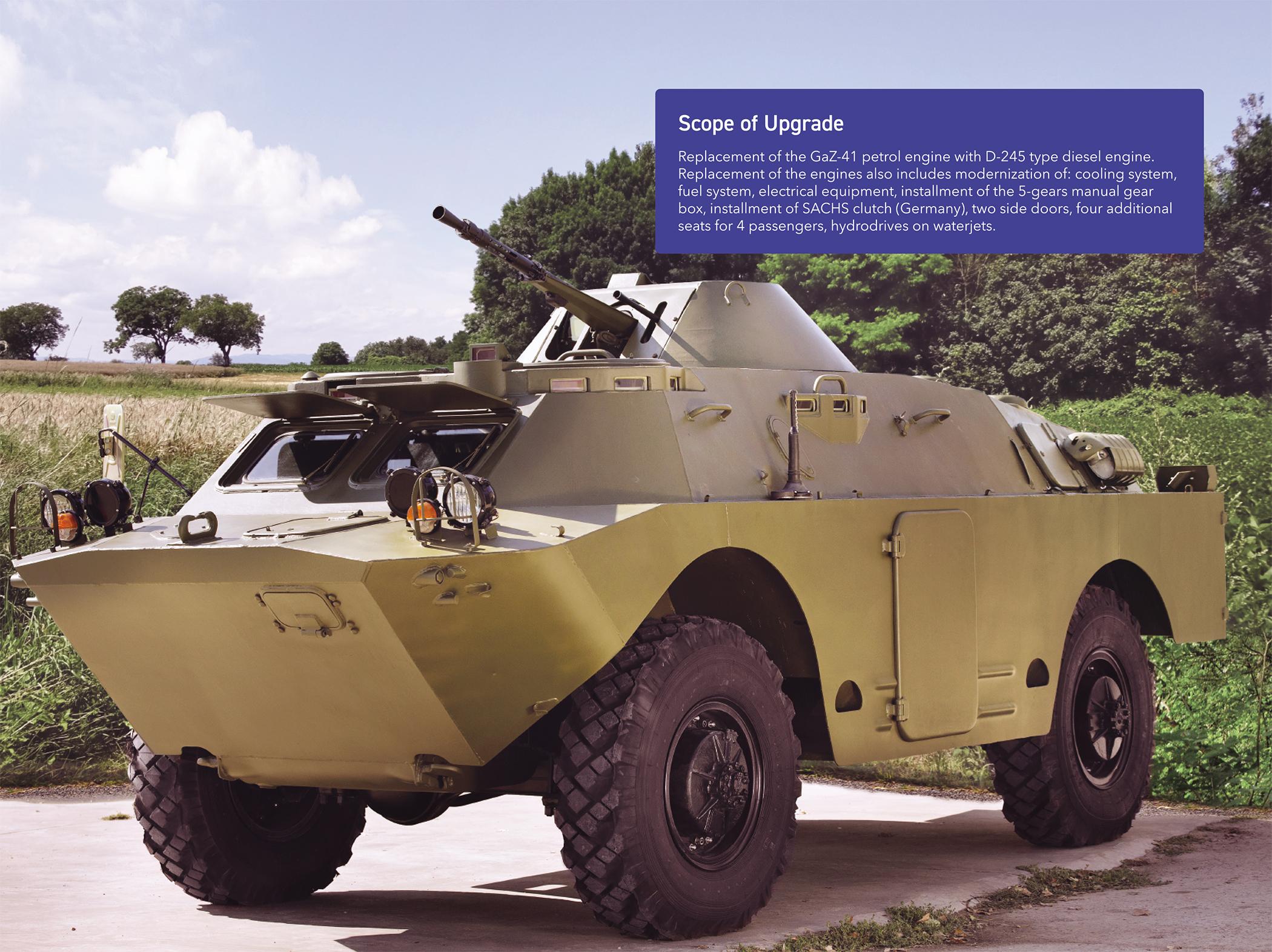BRDM-2T-012